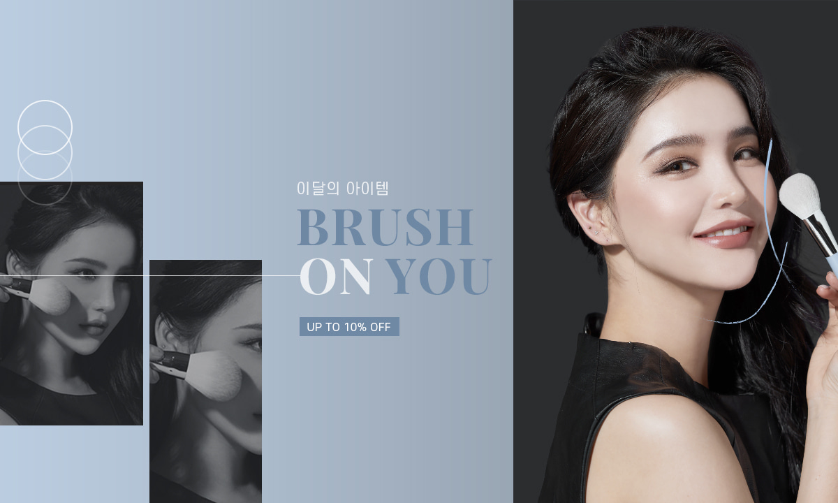 Brush on you